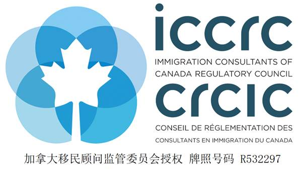 ICCRC-CRCIC LOGO_file _R532297_zh